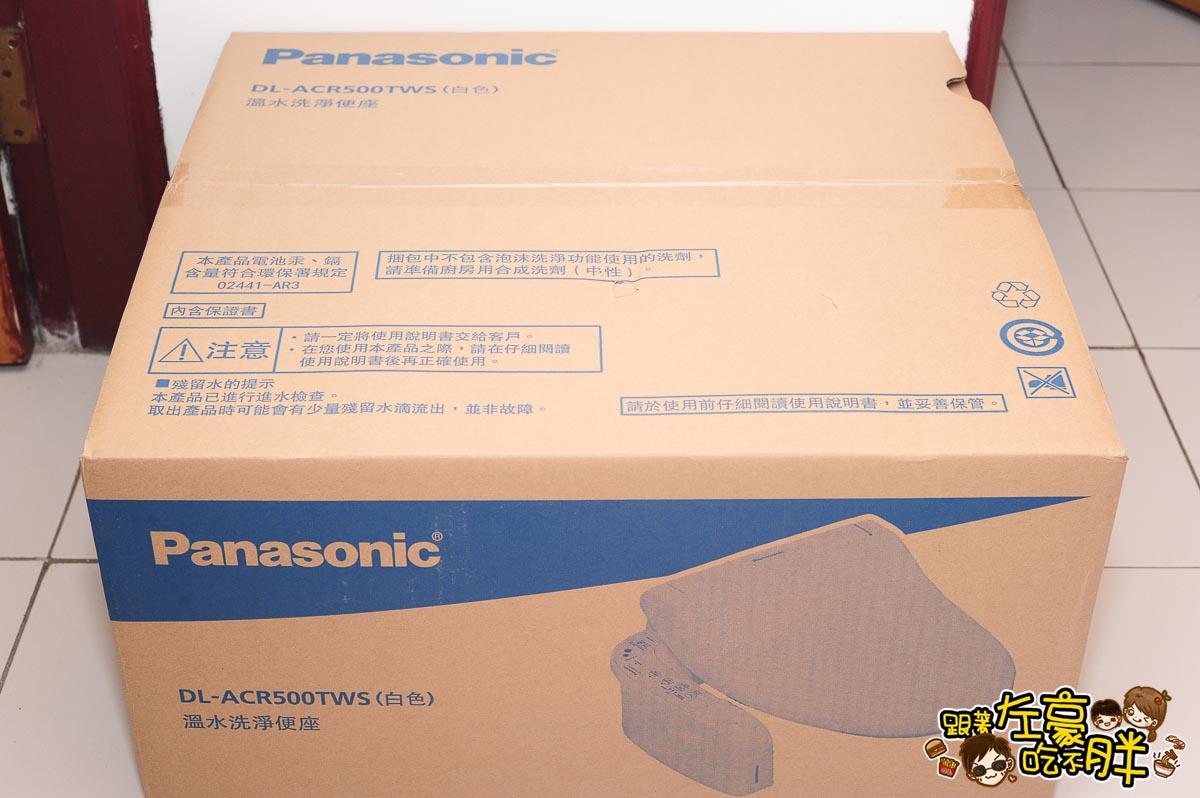 Panasonic DL-ACR500TWS-2
