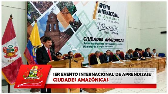 1er-evento-internacional-de-aprendizaje-ciudades-amazonicas
