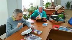 """Засідання клубу """"Гармонія"""". 29.03.18. ім. І. Франка"""