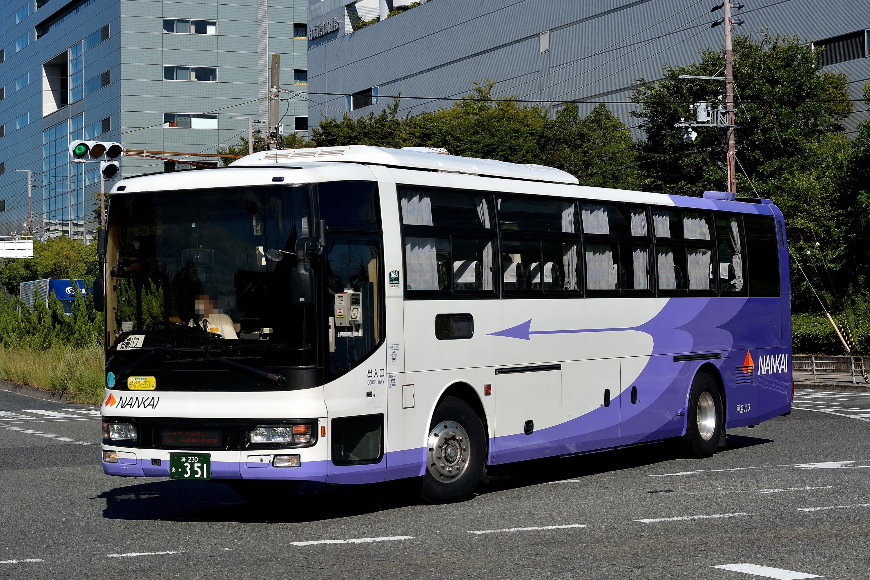 nankai_351