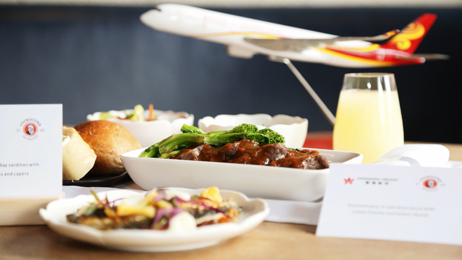 Hong Kong Airlines' new San Francisco menu