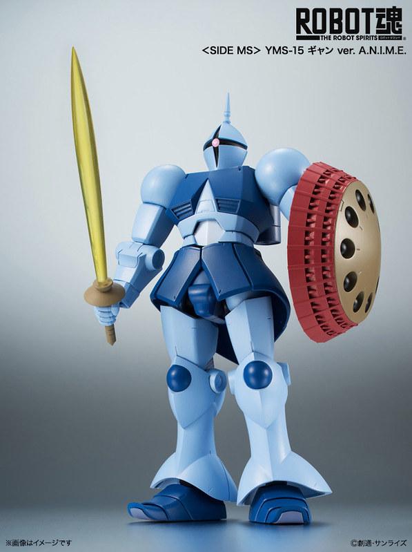 ROBOT魂《機動戰士鋼彈》YMS-15 吉昂(ギャン) ver. A.N.I.M.E.
