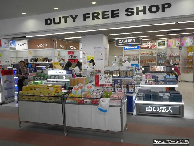 岡山機場用餐46
