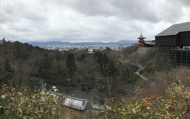 Pagado and Kyoto