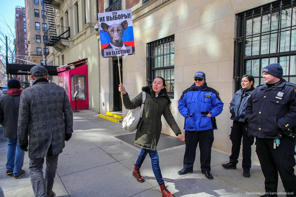 Президентские выборы 2018 в Нью-Йорке samsebeskazal-7324.jpg
