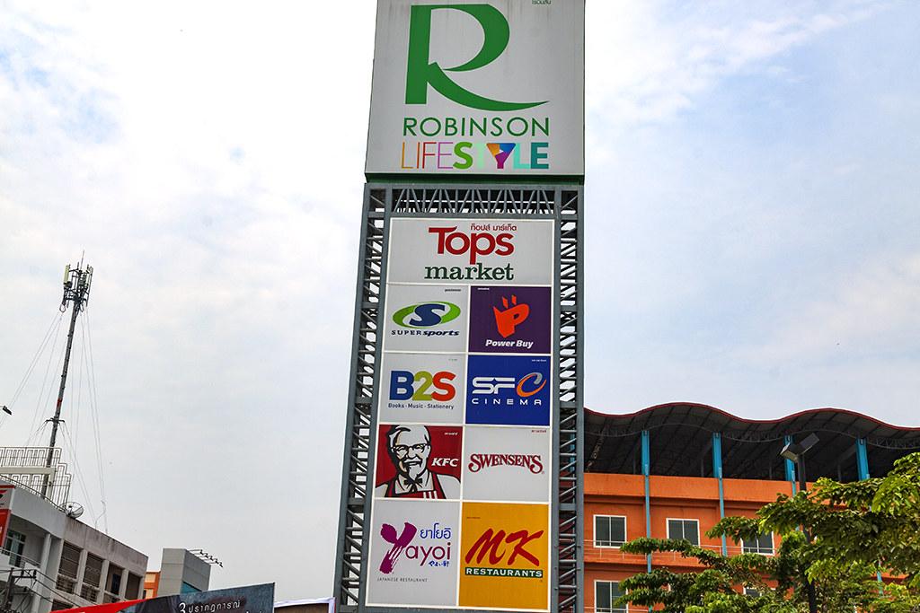 Robinson Lifestlye Mall--Chanthaburi