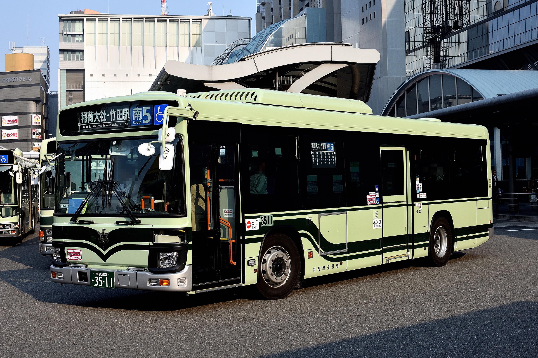 Kyotoshi_3511