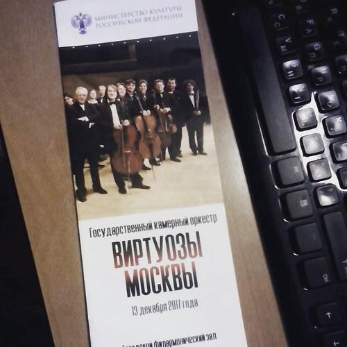virtuosos of Moscow