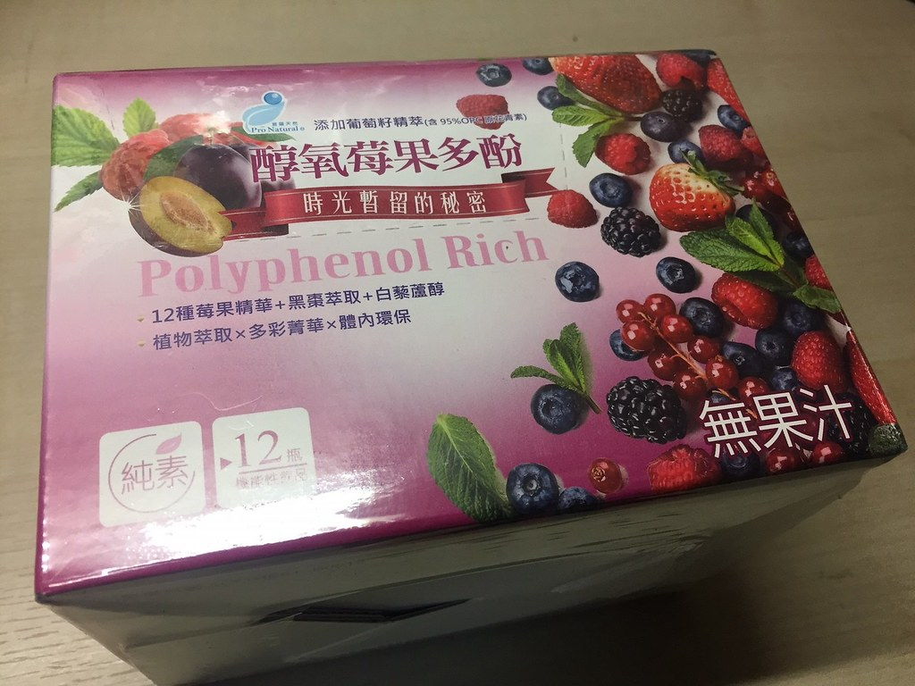 【PRO NATURAL普羅天然】醇氧莓果多酚01