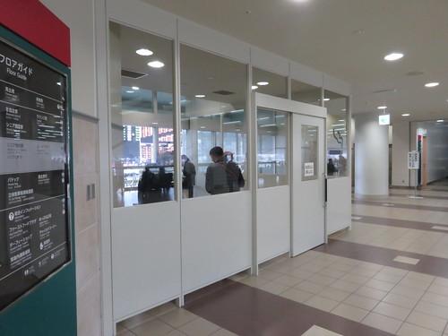 福島競馬場の3階喫煙所
