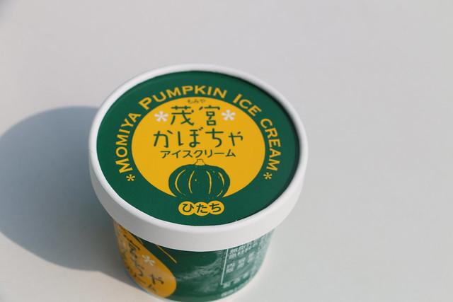 茨城県 日立市 スイーツ お菓子 お土産