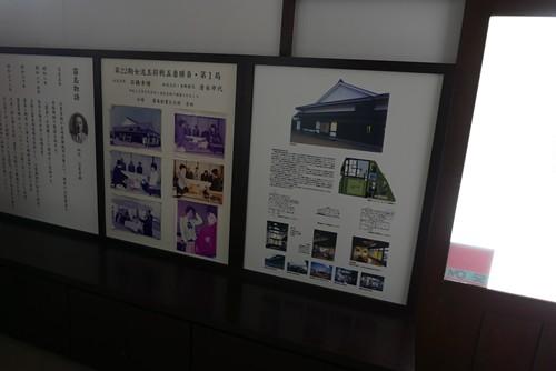 kirishimafactorygarden078