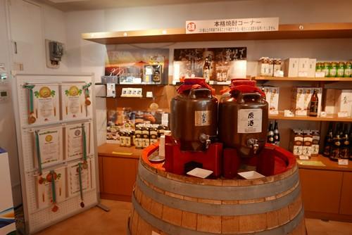 kirishimafactorygarden020