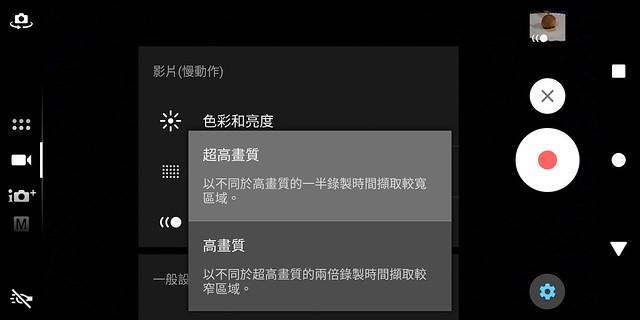 旅行若是一幅掌中的風景 | Sony Xperia XZ2 | 09-1