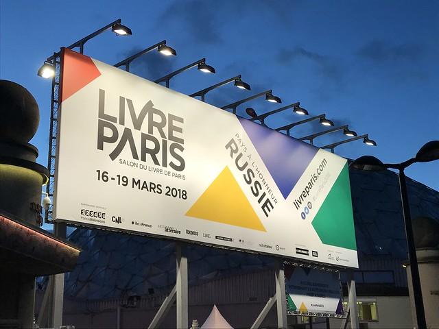 Livre Paris 2018 de nuit