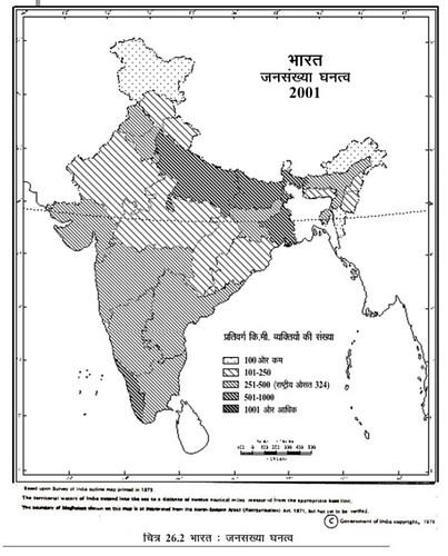 भारत जनसंख्या घनत्व
