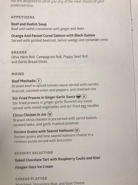 PAL London to Manila menu