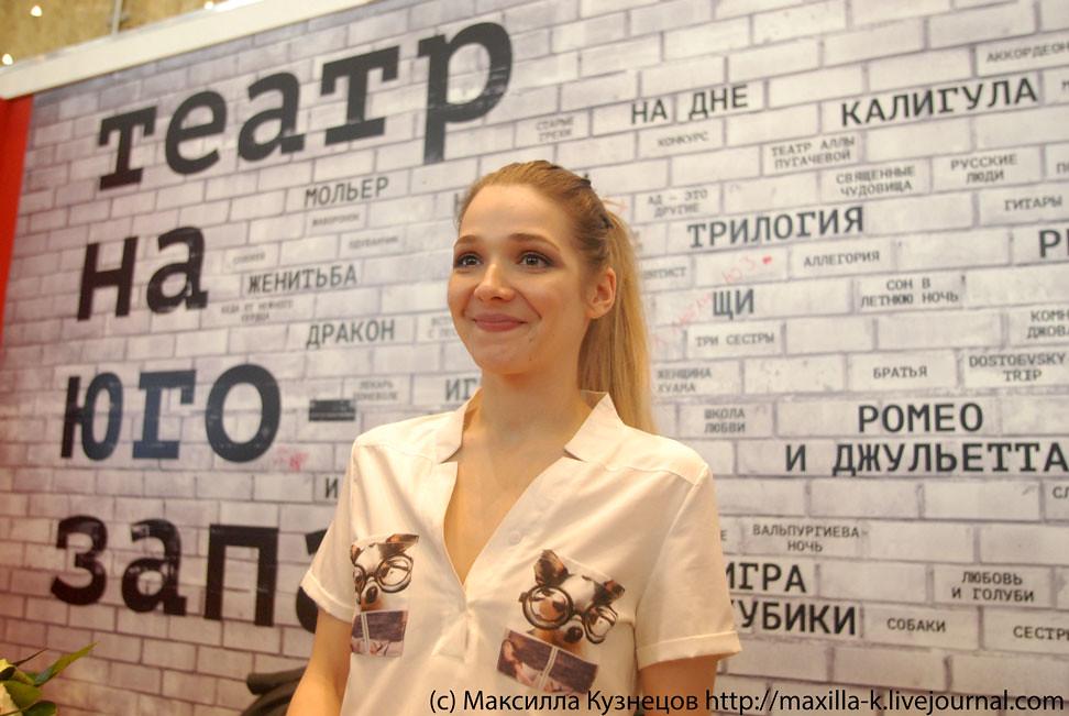 Алина Дмитриева