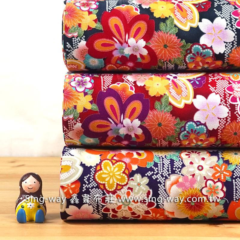 滿版日式花 櫻花 牡丹花 花開富貴 日式和風花卉 手工藝DIy拼布布料 CF550649