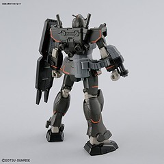 MSD - Gundam FSD [Full Scale Development]