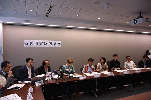 """Public Records Bill Draft Ordinance – """"The Archives Law"""" press conference"""