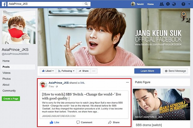 Suk shared the link on FB01