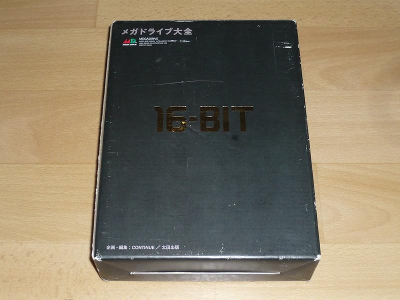 [VDS] Sega Mega Drive Taizen Encyclopedia 41142284132_919594d581_c