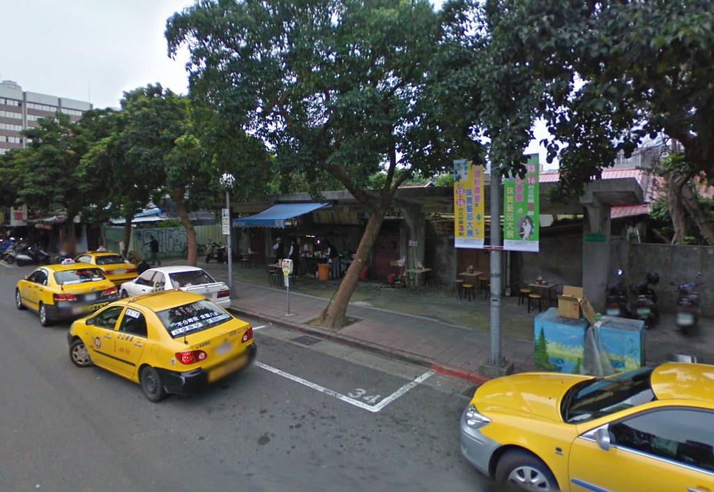 愛國東路大樹下麵攤 GoogleMap200902-1