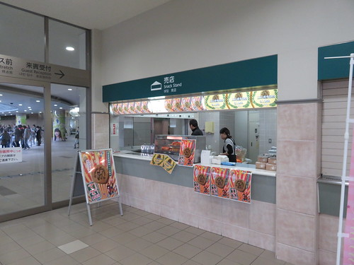 福島競馬場の2階G1焼き売店