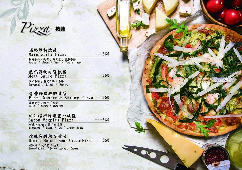 台北東區alamode Table菜單menu價位訂位價格 (3)