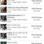 Elephone P8 mini ベンチマーク検証編 (34)