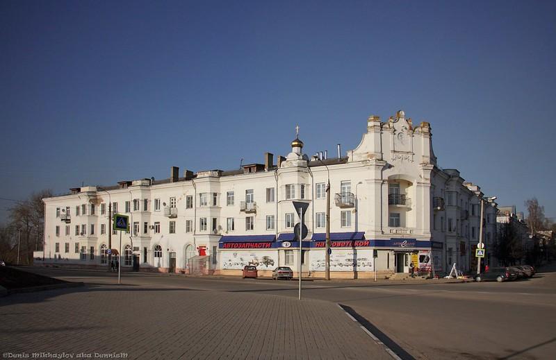 Вязьма, Советская площадь.