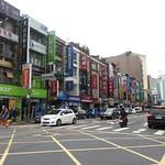 Guanghua Digital Plaza