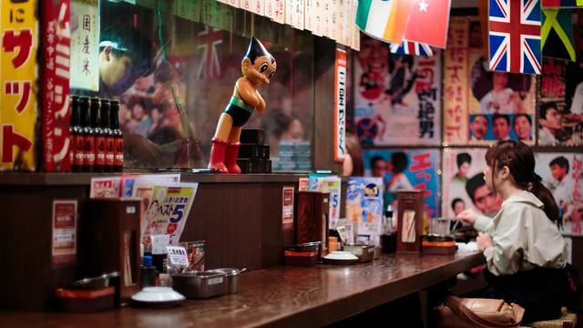 Restaurant à Hiroshima - Astro veille