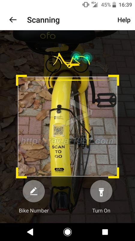 ofo Android App - Bike Unlock