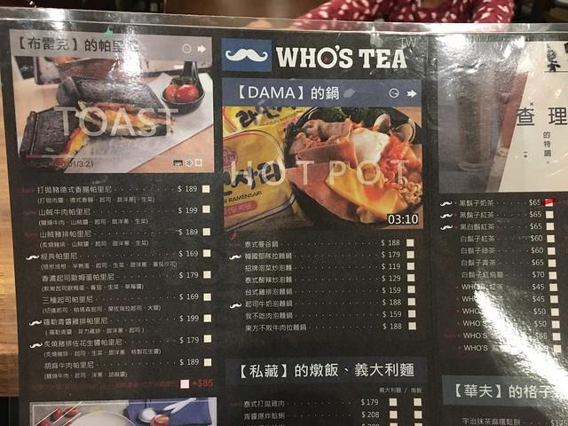 Menu@鬍子茶who's tea永和店