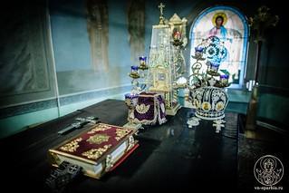 Литургия Преждеосвященных Даров 110
