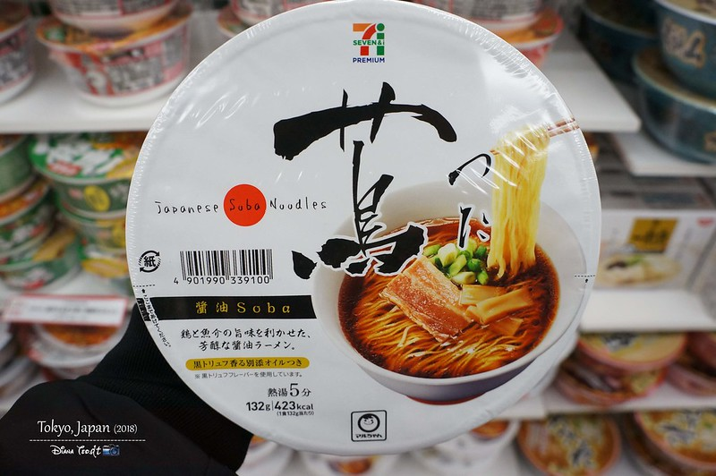 Tsuta Tokyo Michelin Ramen Instant Noodle 7-Eleven