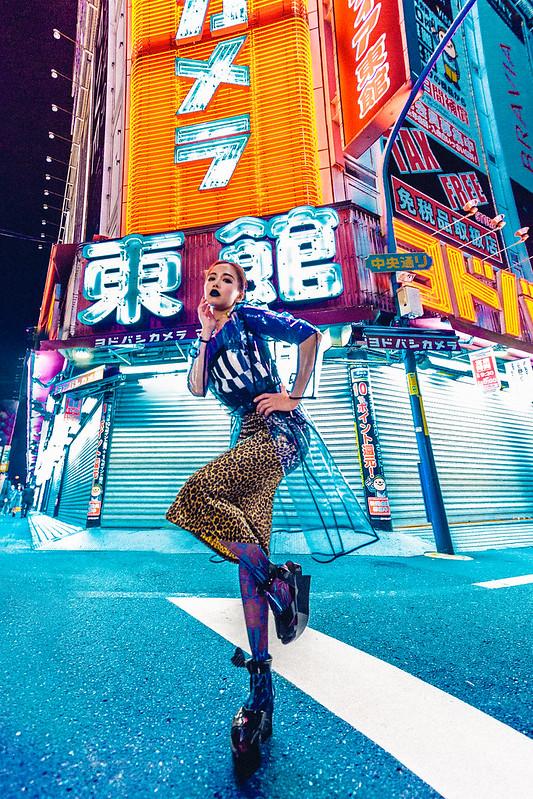 Concrete jungle Tokyo