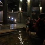 Jiaoxi foot bath