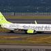 JA807X | Boeing 737-81D | Solaseed Air