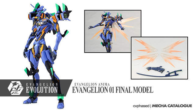 Evangelion Evolution EVANGELION 01 Final Model - Colored Prototype Shots