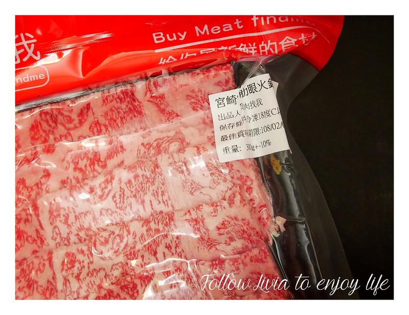 買肉找我 (4)