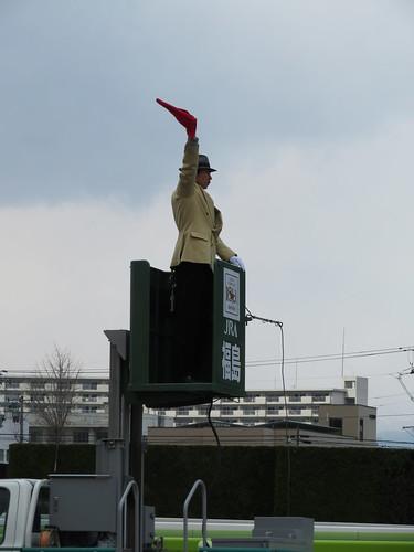 福島競馬場のスターター