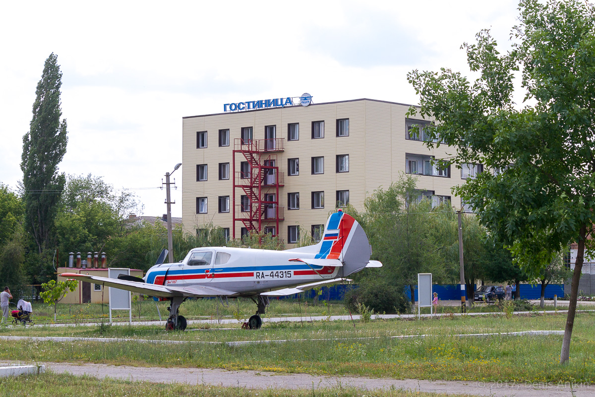 Краснокутское лётное училище гражданской авиации фото 005_7856
