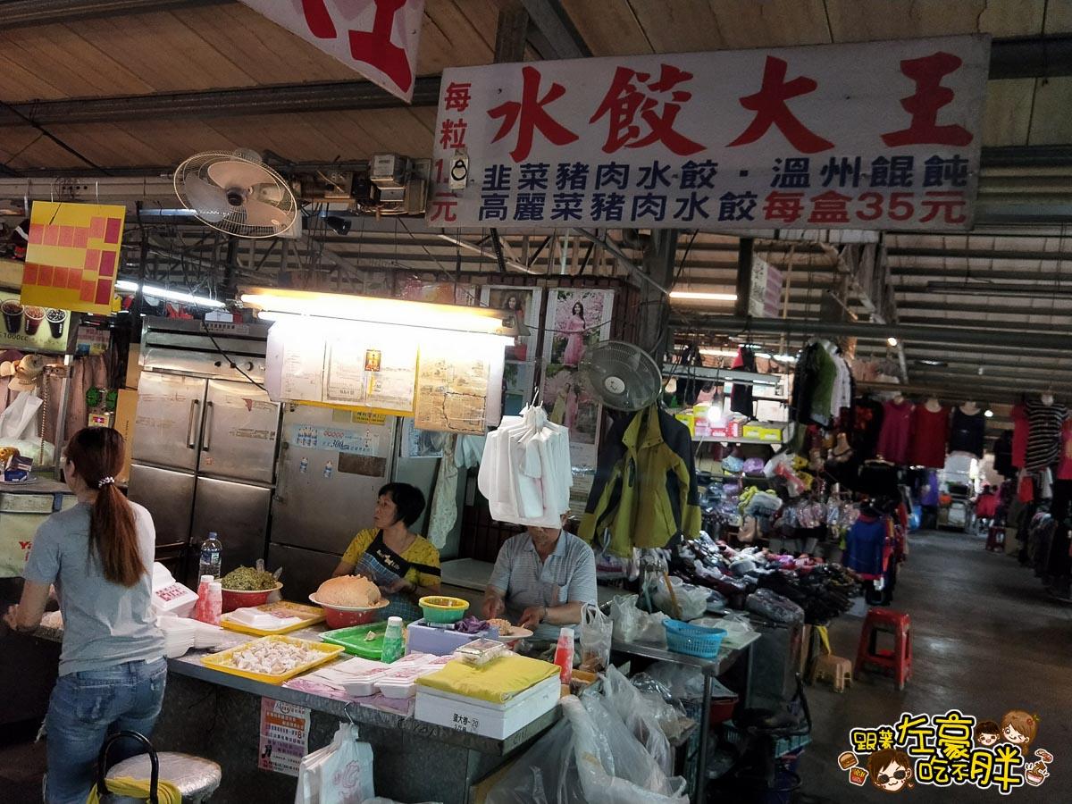 鳳山共同市場-9