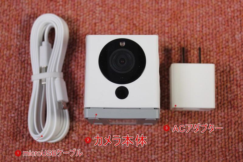 Xiaomi Xiaofang IP Camera 開封レビュー (16)