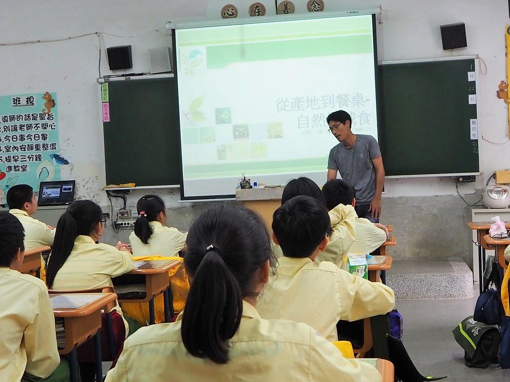 食農教育 (1)