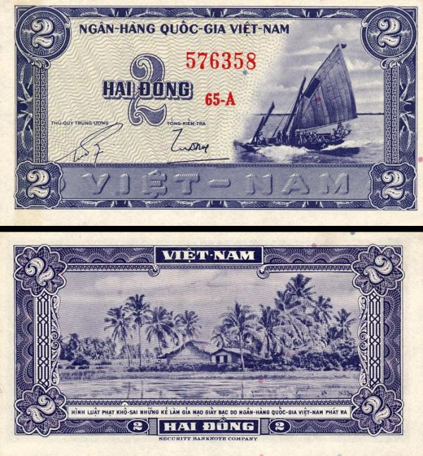 2 Dong Južný Vietnam 1955, P12a