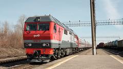 ТЭП 70БС-312